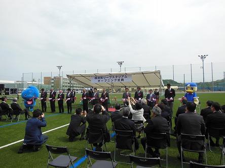 横須賀リーフスタジアムオープニングイベント130415 048.jpg