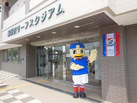 横須賀リーフスタジアムオープニングイベント130415 175.jpg