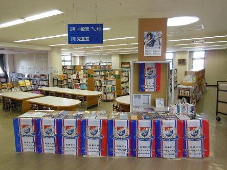 横須賀市立図書館130627 001.jpg