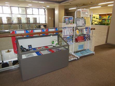 横須賀市立図書館130627 026.jpg