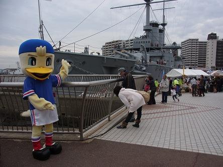 横須賀産業祭り121111 015.jpg