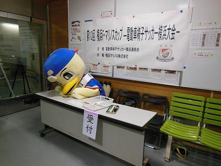 電動車椅子サッカー横浜大会130331-1 174.jpg