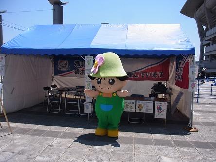 vsG大阪120519 034.jpg